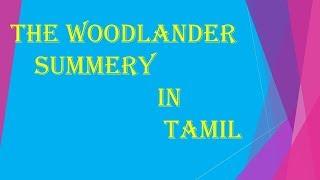 THE WOODLANDERS SUMMERY IN TAMIL