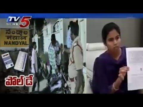 Nandyal: High Drama at Shilpa Mohan Reddy House | Bhuma Akhila Priya Complaint to EC | TV5 News