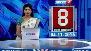 News @ 8 PM   News7 Tamil   04/11/2016