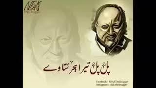 Pal pal tara hijr satawe by nusrat fateh Ali Khan