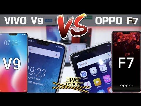 ||| VIVO V9 เทียบกับ OPPO F7 ความแรง เกม กล้อง Noอวย