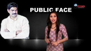 Public Face: बिहार के बाहुबली नेता शहाबुद्दीन | Controversial Bihar Politician Mohammad Shahabuddin