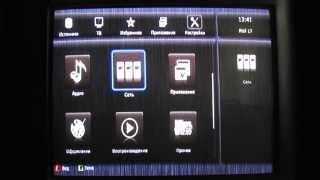 Dune HD TV-101 обновление прошивки (YouTube плагин) / Dune HD TV-101 YouTube plugin
