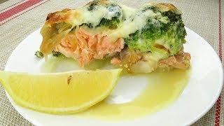 Сёмга запеченная с брокколи | Baked salmon with broccoli