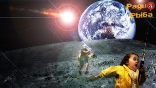 Что будет, если все в мире посветят на луну?