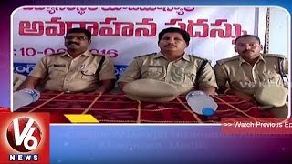 new district proposals   anm workers strike   monkey rescue   telangana state roundup   v6 news