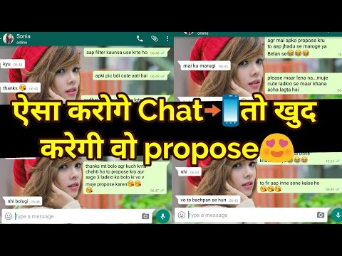 How To Impress An Unknown Girl On Chat | How To Impress A Girl