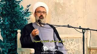 الغيرة الدينية | بعض المسؤولين في إيران يبحثون عن أعذار لتعطيل المجالس الدينية | الشيخ مهدي دانشمند