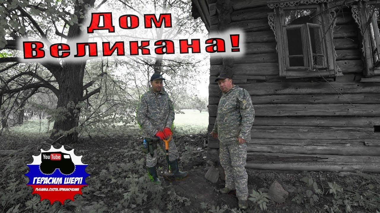 монета 10 рублей 2013 волоколамск