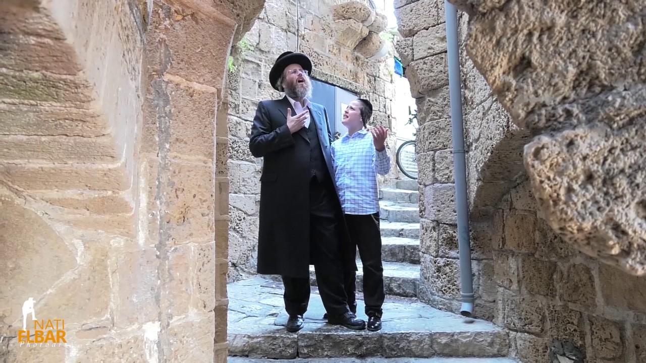 דודי קאליש & מאיר דב קליין - ליבי ליבי | Dudi Kalish & Meir Dov Klein - Libi Libi