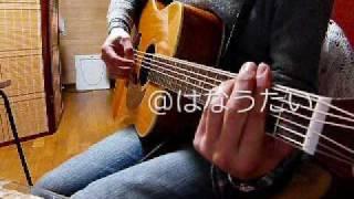 山崎まさよしで「home」です。 1番だけ歌ってます。