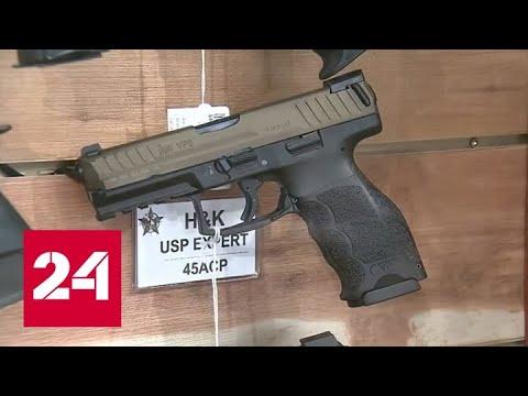 В США растут продажи оружия - Россия 24