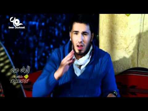 Nour el zein - La Tzakrouni 2011