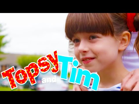 Topsy & Tim 120 - OLD TOYS | Topsy and Tim Full Episodes