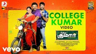 College Kumar Tamil - Title Track Video l Rahulvijay, Priyavadlamani, Prabhu, Madhubala