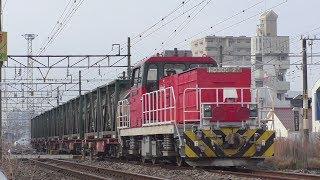 【JR貨物】大牟田専貨 HD300-27 コキ200X5B