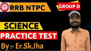 RRB NTPC Group -D SCIENCE TEST -13