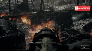 Battlefield 1 на MSI Trident 3