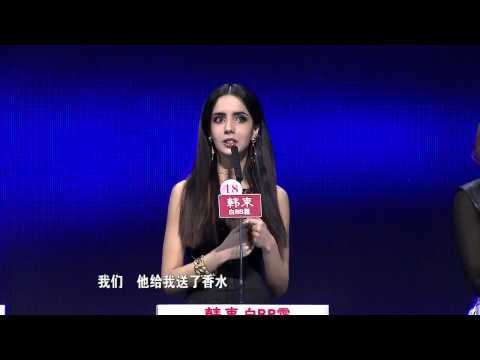 Chinese dating show if you are the one eng sub