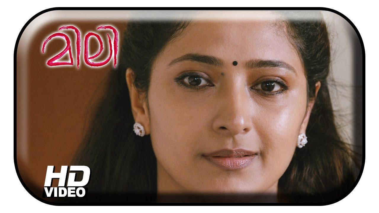 mili malayalam full movie free download