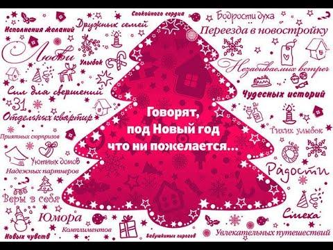 Говорят, под новый год... стихотворение Сергея Михалкова из мультика Когда зажигаются ёлки