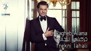 Download Ragheb Alama - Trekni Lahali /راغب علامة -  تركني لحالي   (Official Lyrics Video) Mp3 and Videos