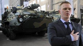 Чому очільником Донеччини призначили представника СБУ та що передбачає закон про нацбезпеку