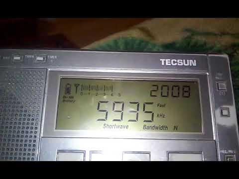 5935 kHz Radio Taiwan International test broadcasting
