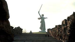 Круиз-контроль. Волгоград