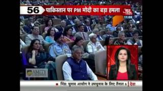 Shatak Aaj Tak: Refusal To Sing Vande Mataram Shows Narrow Mindedness Says Yogi Adityanath