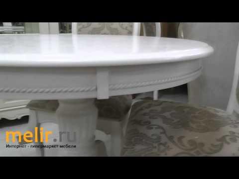 Стол DM T4EX4 Olivia обеденный, Butter White (Белый)