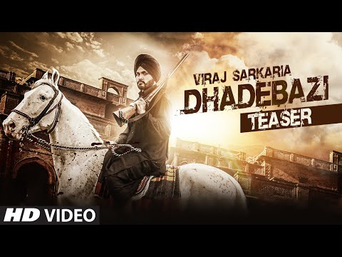 New Punjabi Song Teaser | Dhadebazi | Viraj Sarkaria | Desi Routz | Latest Punjabi Song 2016