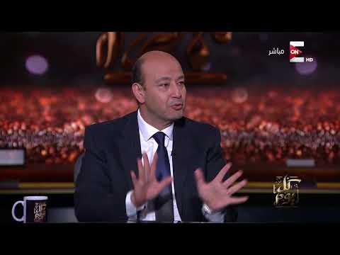 كل يوم - ثروت الخرباوي: خالد علي ليس محامي وليس قدير .. انما هو مقيد في نقابة المحاميين فقط  - نشر قبل 13 ساعة