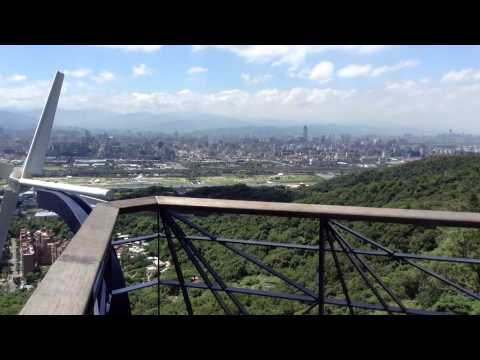 Sightseeing in Taipei (19) - Yuanshan Scenic Area