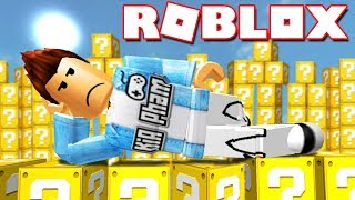 Roblox | The SUPER WEAPON BANANAS-Lucky Block Battlegrounds | Kia Breaking
