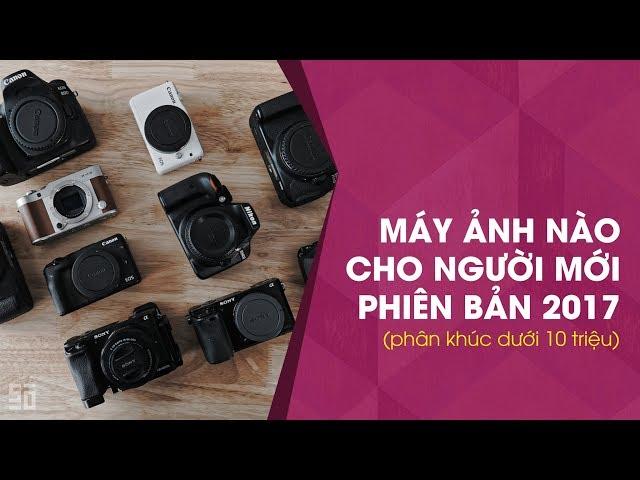 [50mm Vietnam] Máy ảnh nào cho người mới năm 2017? (Phân khúc dưới 10 triệu)