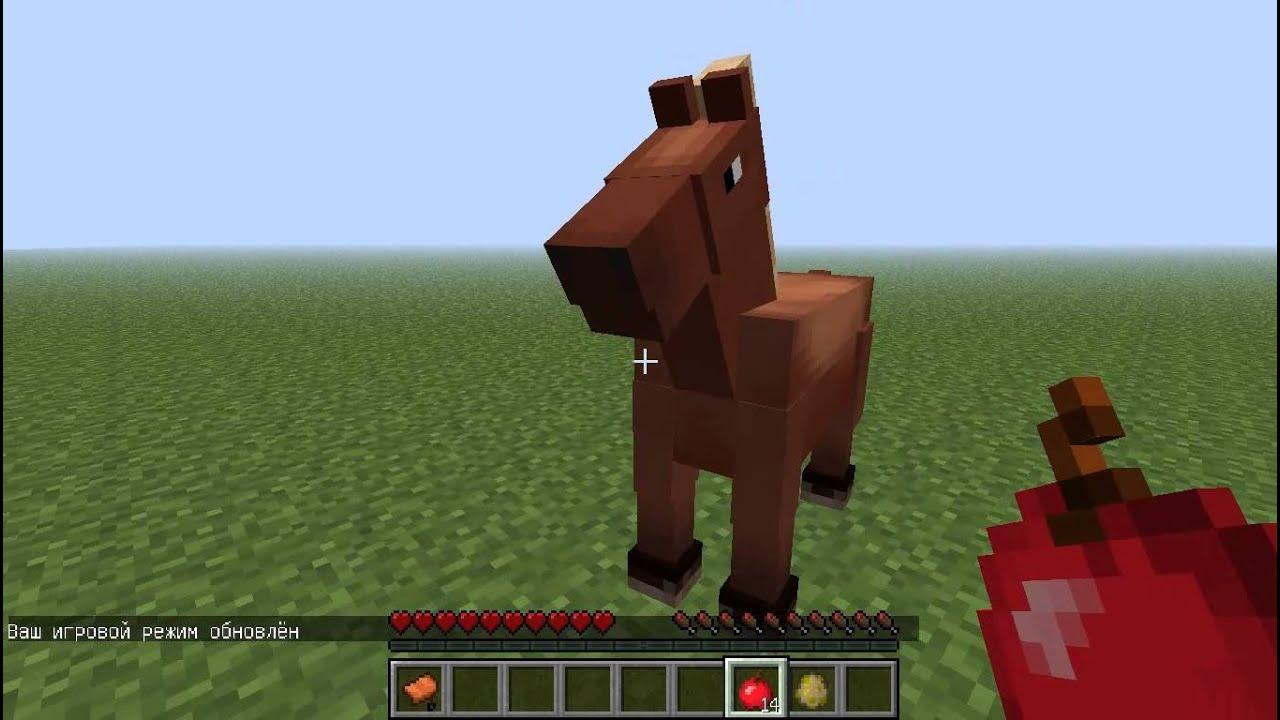 как приручить лошадь в майнкрафте 1.8 - YouTube