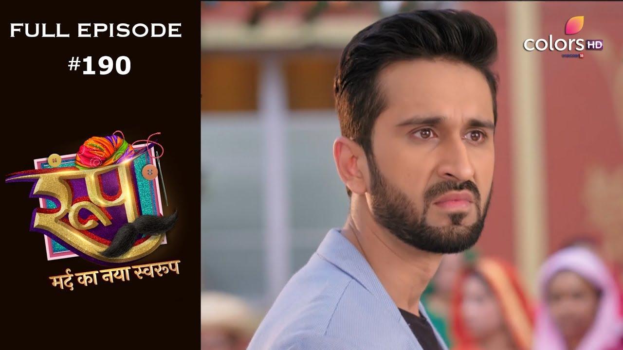 Download Roop : Mard Ka Naya Swaroop - 15th February 2019 - रूप : मर्द का नया स्वरुप  - Full Episode
