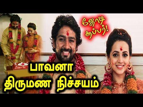 Bhavana Got Engaged To Kannada Producer Naveen - Filmibeat Tamil