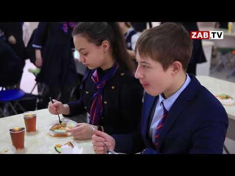 Директора читинских школ против еды, принесенной детьми из дома
