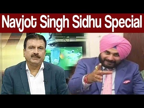 Navjot Singh Sidhu Special | Sports Page With Mirza Iqbal Baig | 18 August 2018 | Express News