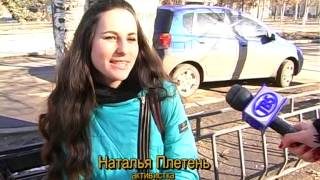 Мандариновая акция на День Св. Валентина в Пологах