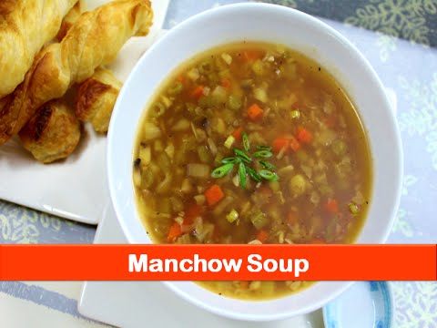 Manchow vegetable soup recipeindian chinese easy veg soup recipes manchow vegetable soup recipeindian chinese easy veg soup recipeshot spicy soups lets be foodie youtube forumfinder