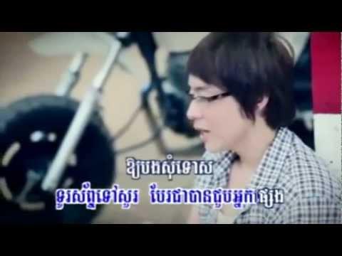 [ RHM VCD Vol 180 ] Songsa Leng Leng - Nop Bayarith (Khmer MV) 2012