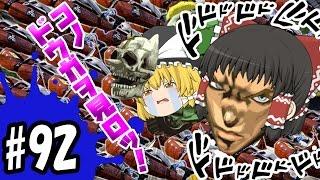 【ゆっくり実況】ボマー(笑)のゆっくりスプラトゥーン!第四の爆弾「チェイスボム」 Re:カーボンローラーデコ編#92 thumbnail