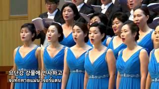 Video Verdi Hebrew Slaves Chorus Michael Men's Choir BPMC 20150920 download MP3, 3GP, MP4, WEBM, AVI, FLV Juli 2018