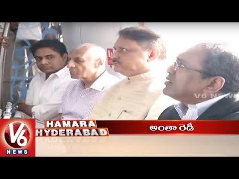10 PM Hamara Hyderabad News | 08th November 2017 | V6 Telugu News