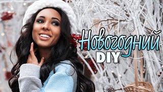 новогодние видео подарки
