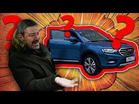 Haval H6 – ТАКОГО я от китайца не ждал... ХАВАЛ H6 – тест-драйв и обзор   Зенкевич Про автомобили