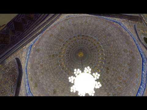 Inside Bibi-Khanym Mosque Uzbekistan